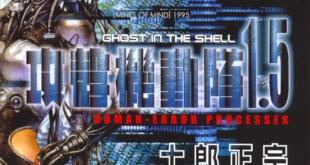Ghost in the Shell 1.5: Human-Error Processer – migawki z życia Sekcji 9 [recenzja]